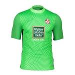 Nike 1. FC Kaiserslautern Trikot Away 2020/2021 Schwarz F010