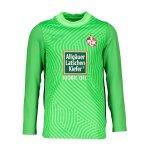 Nike 1. FC Kaiserslautern Trikot Away 2020/2021 Kids Schwarz F010