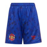 adidas Manchester United HR Short Kids Blau